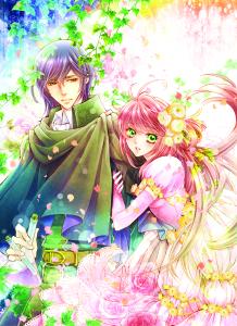失恋姫の花嫁計画
