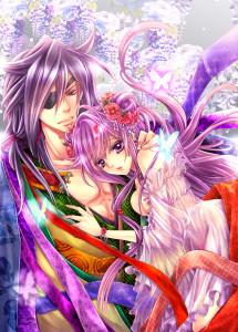 仙界双愛伝 龍の皇子、胡蝶の姫を溺愛す